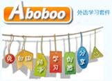 Aboboo!外语学习套件