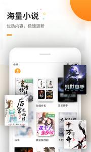 免费电子书app下载|免费电子书apk免费下载地址_免费电子书官方下载