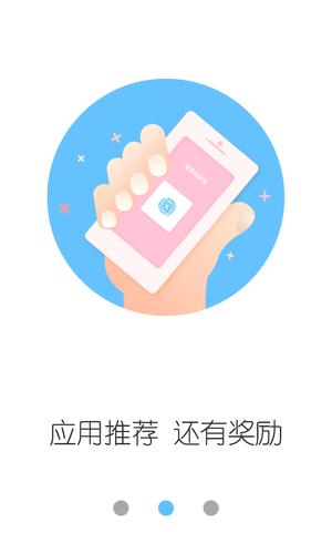云服务平台app 3.7 安卓版