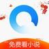 QQ浏览器安卓版(apk)