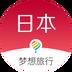 梦想旅行日本版 安卓最新官方正版