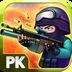 小小枪战:反恐精英安卓版(apk)