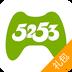5253手游 安卓最新官方正版