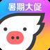 飞猪安卓版(apk)