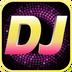 全民DJ安卓版(apk)
