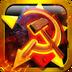 红警2共和国崛起安卓版(apk)