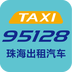 珠海95128 安卓最新官方正版