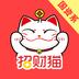 招财猫理财安卓版(apk)