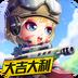 弹弹岛2-绝地冒险求生 安卓最新官方正版