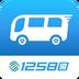 12580汽车票 安卓最新官方正版