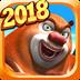 熊出没之熊大快跑2018安卓版(apk)