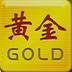 黄金价格 安卓最新官方正版