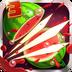 切水果2-完美版-活动版安卓版(apk)