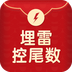 红包闪电抢 安卓最新官方正版