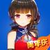 战舰少女-舰娘 安卓最新官方正版
