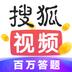 搜狐视频安卓版(apk)