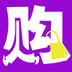 vip购优汇 安卓最新官方正版