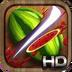 切水果HD安卓版(apk)