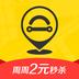 小二租车安卓版(apk)