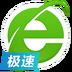 360浏览器-极速版安卓版(apk)