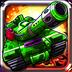 战斗吧!坦克安卓版(apk)