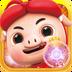 猪猪侠大冒险安卓版(apk)