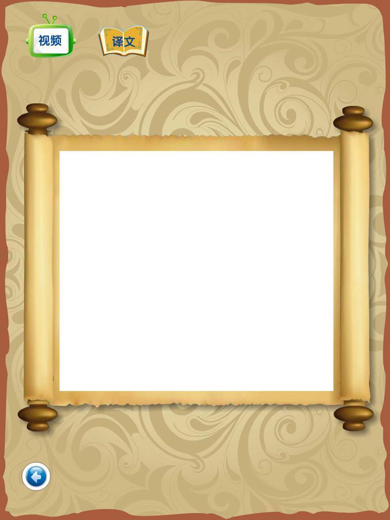 ppt 背景 背景图片 边框 家具 镜子 模板 设计 梳妆台 相框 768_1024
