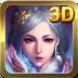 飘邈之旅(3D全民国战)