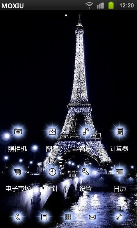 巴黎塔手机壁纸图片