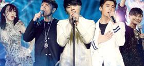 2015湖南衛視跨年演唱會