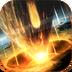超时空要塞-星际帝国