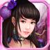 小师妹HD(大武林) 4.3.1安卓游戏下载