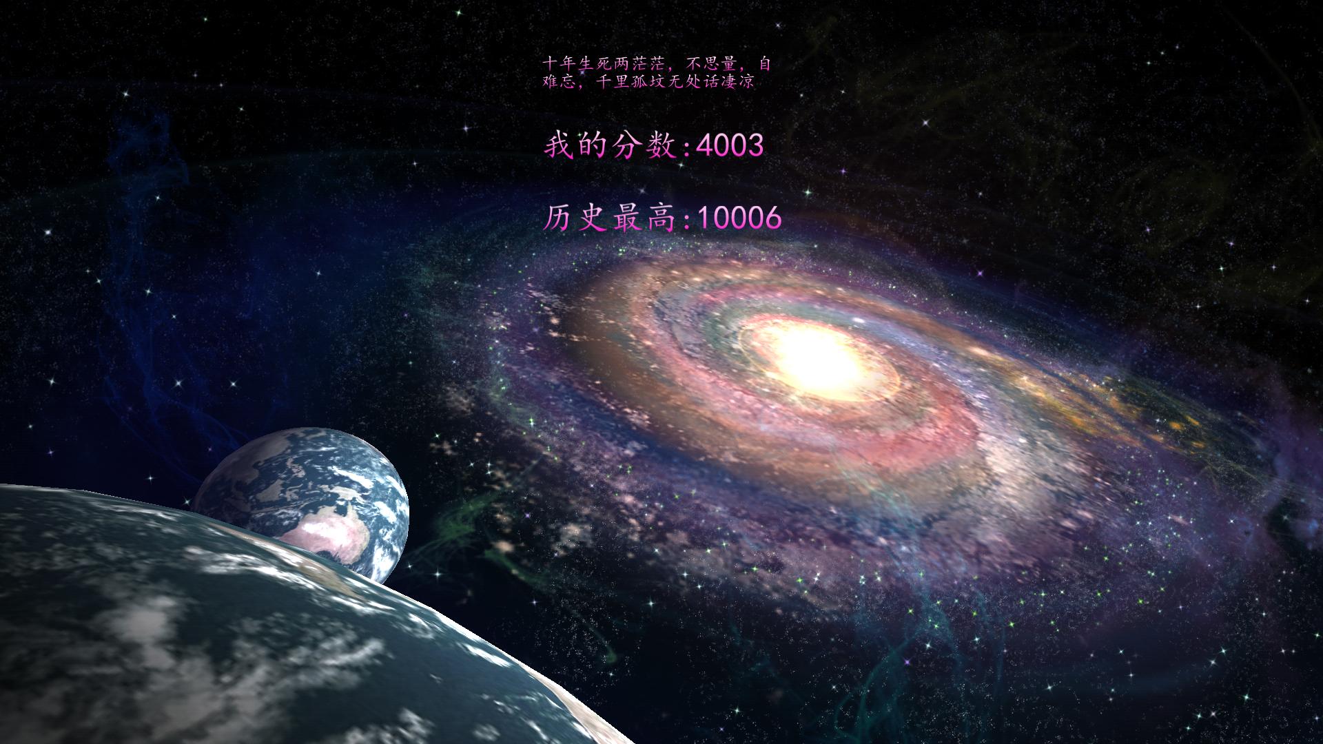 背景 壁纸 皮肤 星空 宇宙 桌面 1920_1080