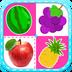 儿童学水果游戏
