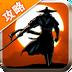 卧虎藏龙完美攻略 2.3.0安卓游戏下载