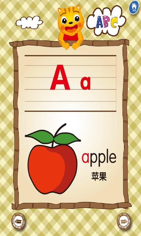 软件介绍: 适合2-6岁儿童学习,26个英文字母,每个字母都有标准的