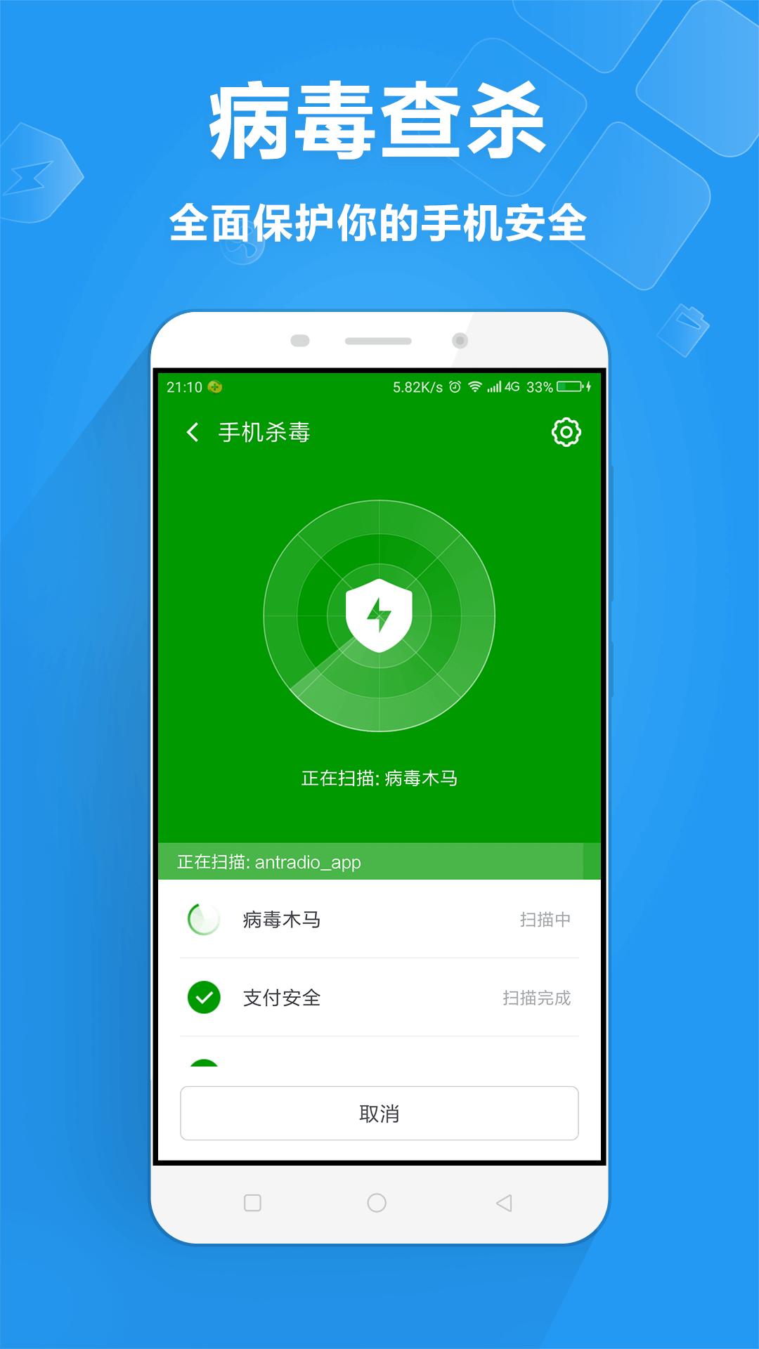 360手机卫士-一键连免费wifi安卓版高清截图
