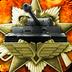 坦克帝国-送橙坦
