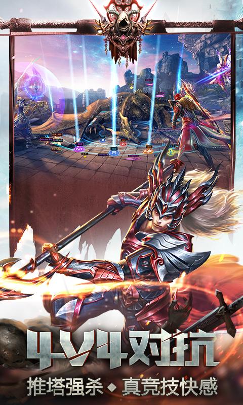 永恒纪元-神龙降世安卓版高清截图