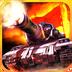 热血坦克(世界大战)