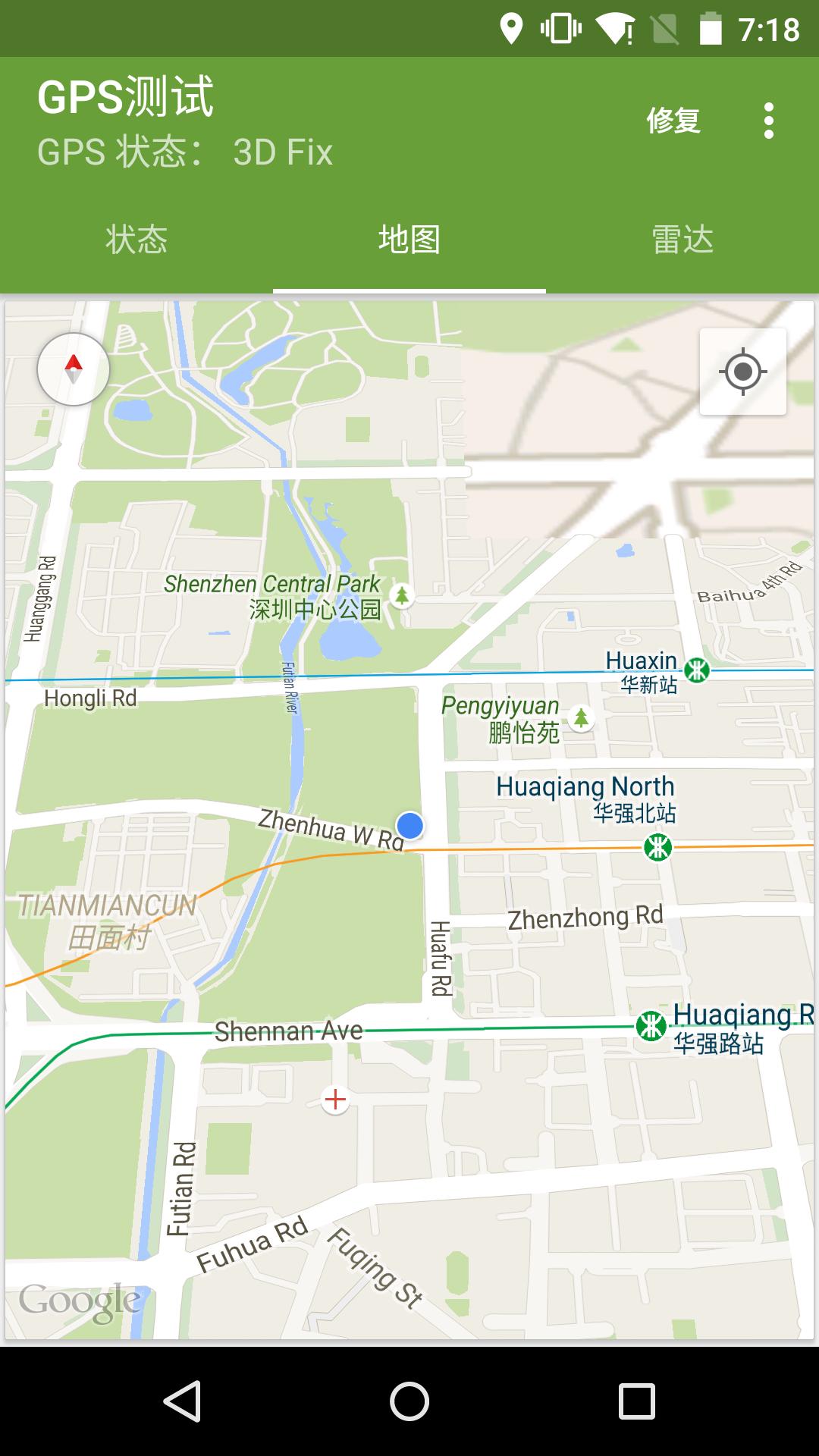 GPS测试截图2