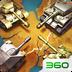 坦克争锋-军团