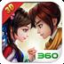 新仙剑奇侠传 1.1.0安卓游戏下载