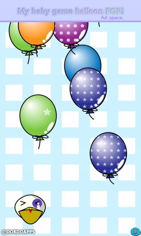儿童游戏戳气球