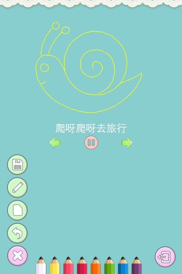 可爱简笔画360图蜗牛