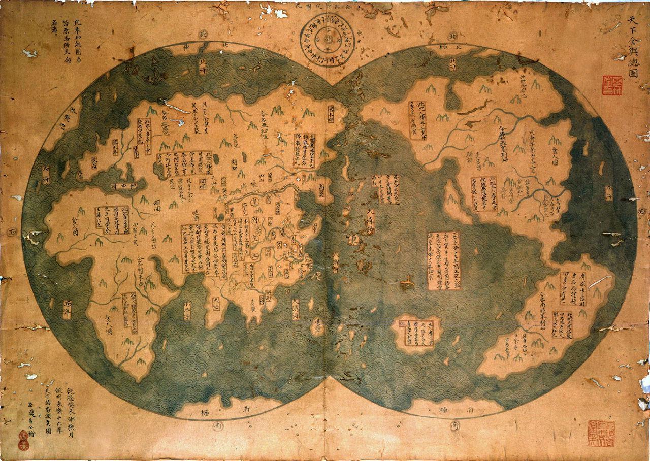大航海时期世界地图
