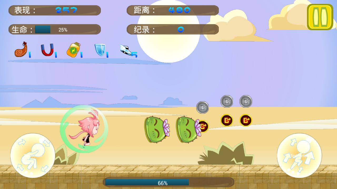 ppt 背景 背景图片 边框 模板 设计 相框 游戏截图 1280_720