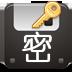 文件加密保护器