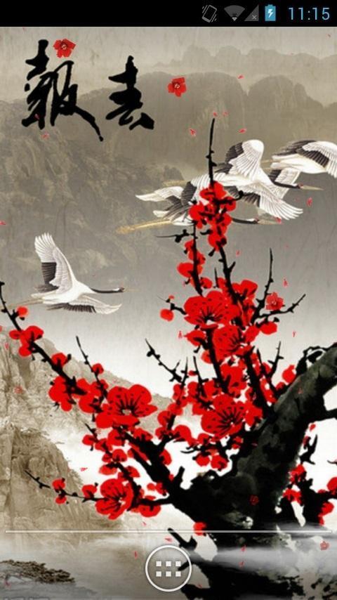 中国风淡墨冬梅动态壁纸