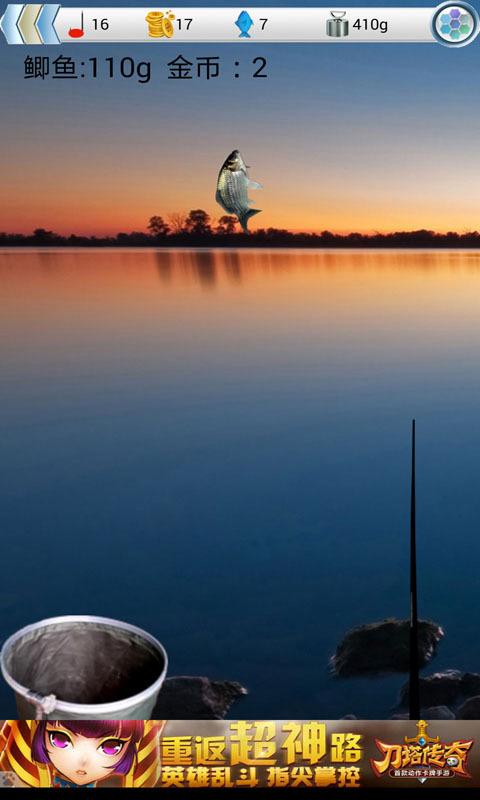 钓鱼看漂截图3